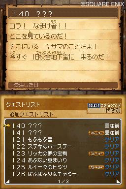dqix_090928_01.jpg