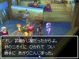 dqix_091012_01.jpg