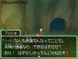dqix_100112_02.jpg
