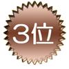 dqmb2_3.jpg