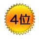 dqmb2_4.jpg
