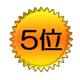 dqmb2_5.jpg