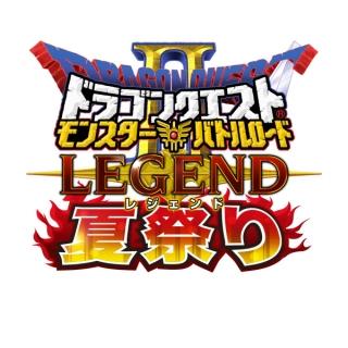logo_summer.jpg