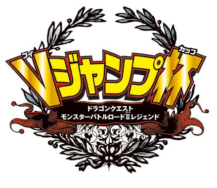 vjcup_logo.jpg