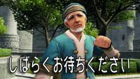 shibaraku+.jpg