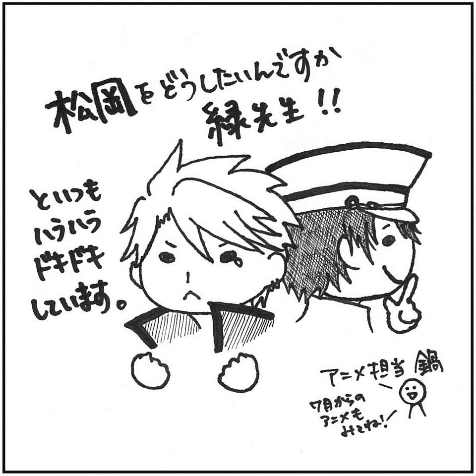 06watanabe.jpg