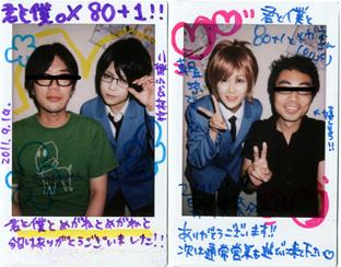 0929photo6.jpg