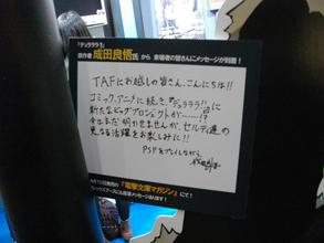 7TAF.JPG