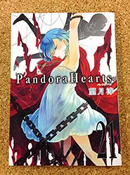 PandoraHearts.jpg