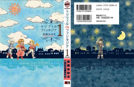 TF01-cover-D.JPG