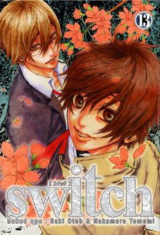 switch13-cover.jpg