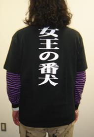 ushiro.jpg