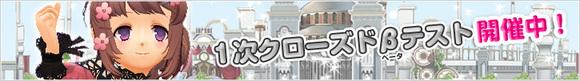 bnr_news.jpg