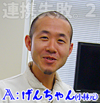 a_gen.jpg