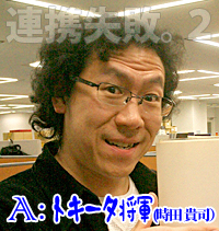 a_toki.jpg
